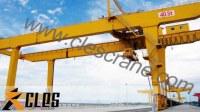 RMG Series Rail Mounted Gantry Crane