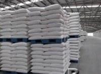 Sucre icumsa 45 Brésil en vente