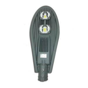 SL-01 LED Street Light