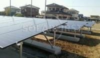 Aluminum Solar ground Mounting Bracket for PV panels