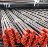 Seamless Carbon Steel Pipe India