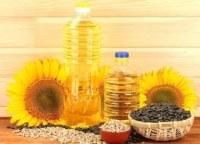 Aceite de girasol refinado para la venta.