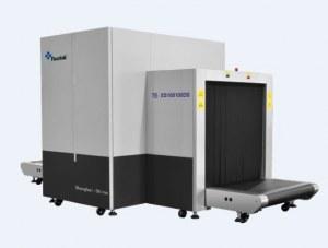Escáner de rayos X de equipaje TE-XS100100DB