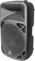 THB Series Passive Sound Box