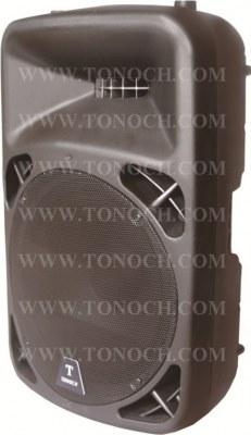 THB Series Passive Speaker Box