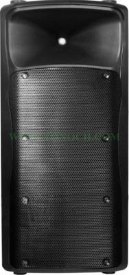 "Dual 15"" THX 215 UB Active Sound Box"