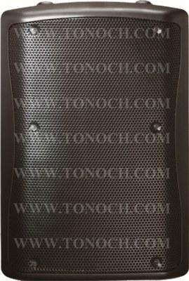 THZ Series Passive Speaker Box