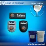 SB4135 Trademark Silicone Rubber