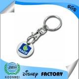 Custom metal trolley coin keychain, metal trolley keyring,key holder