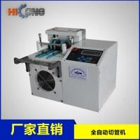 Heat-shrinkable Tubing Cutting Machine/ Electrical Copper Lead Wire Cutting Machine