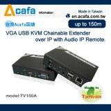 150M VGA KVM Chainable CAT.5e/6 Extender over IP- ACAFA TV150A