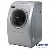 Precio de fábrica de moldes de electrodomésticos lavadora molde volvió repuesto