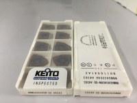 Carbide inserts WNMG080408N-GU A4363