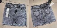 Shorts de mezclilla ajustados para mujer