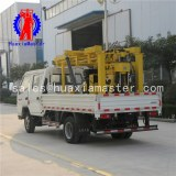 XYC-200 Vehicle-mounted water well drilling rig