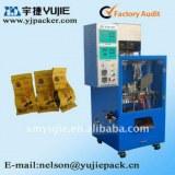 YJ-48S Vacuum packing machine