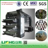 Ytb 6 Color High Speed Printer