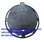 DI Sand Casting Manhole Cover Frame with Machining Manhole Cover