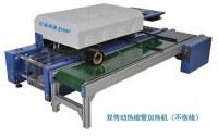 Le tube de thermorétractables de chauffage et zhrs200b-2 machine