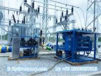 Planta de regeneración de aceite aislante 3000 ~ 18000 litros por hora